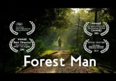 Forest Man – William D. McMaster (2013)